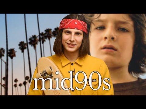 Середина 90-х / Mid90s / Самый лучший фильм про скейтборд