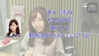 新内眞衣が生放送 乃木坂46のオールナイトニッポン 2019/04/03 #001 新...