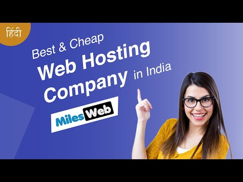 best-and-cheap-web-hosting-for-beginners-blogger-in-india-2019