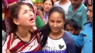 Pokhara ma yubati ko hatya (पोखरामा खुकुरी प्रहरा गरि युवतीको हत्या)