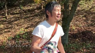 毎日配信 [冒険TV] 184日め 冒険用品の店: http://jetslow4wear.com/ 12...