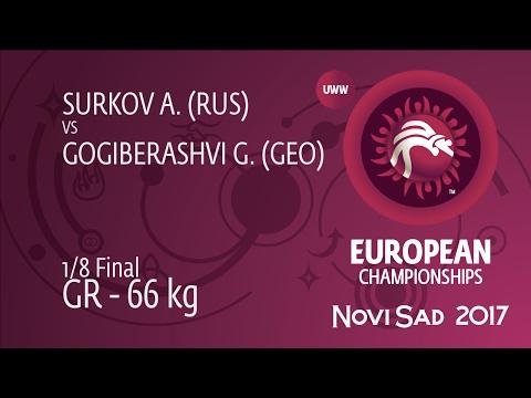 1/8 GR - 66 kg: A. SURKOV (RUS) df. G. GOGIBERASHVI (GEO), 7-4
