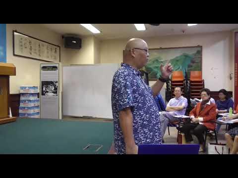 中华文史哲之旅课程:两汉经学的今古文之争