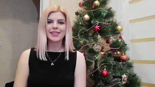 Новогоднее поздравление Мария Щербакова