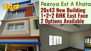 Peenya Ext - A Khata East Facing 3 Units 20x43 Building For Sale