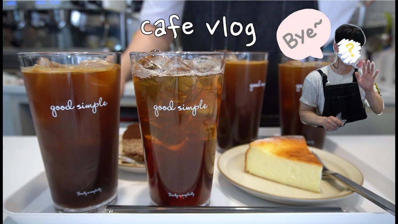🌼두근두근 컵 제작🥛, Q&A와 구독자 이벤트 예고(?)🌼 그리고... 그동안 고마웠습니다🙏   Cafe Vlog