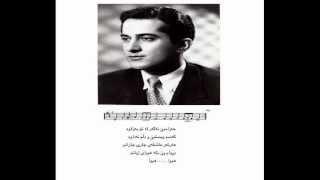 Download Mp3 Shamal Saeb - Hewa شەماڵ صائیب - هیوا