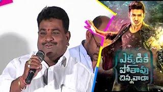 Ekkadiki Potavu Chinnavada Movie Teaser | Nikhil Siddharth