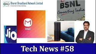 Tech News #57  Bharat NET Smart Speaker   Gmail New Feature   BSNL FTTH   Jio Big Plan