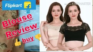 360efe54590695 Flipkart Designer Blouse Review/Haul/Unboxing|Ready made blouses/sexy blouse  ...