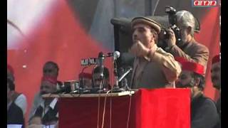 Repeat youtube video ANP responds to PTI challenge.flv