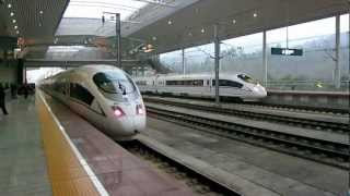 Bullet Trains Entering and Leaving 韶关 Shaoguan Station. thumbnail