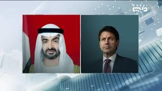 أخبار الإمارات - محمد بن زايد يتلقى اتصالاً هاتفياً من رئيس الوزراء الإيطالي
