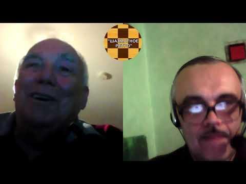 """Ефим Ротштейн, легендарный шахматный мастер (г. Кёльн, Германия) на видеоканале """"Шахматное Ретро"""""""