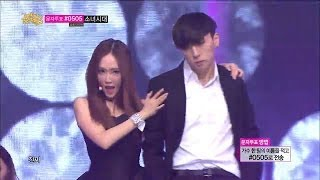 Cover images All Black - Girls' Generation - Mr.Mr, 소녀시대 - 미스터미스터, 1위, Show Music core 20140315