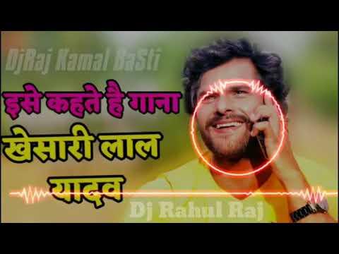 Dj Raj Kamal Basti   Jable Jaga Bani Table Lagal Rhi Raj Kamal Basti