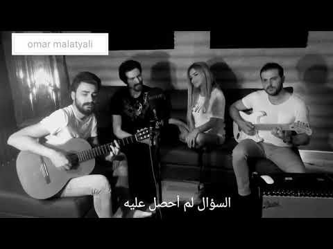 احترق قلبي مترجمة (Sevgim yılmaz (bile bile yandı yüreğim