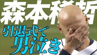 【プロ野球パ】ひちょり男泣き!! 稲葉篤紀氏が駆けつけ熱い抱擁を交わす 2015/09/27 L-E thumbnail