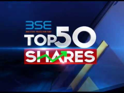 Know about the top 50 shares of the day | ITC ने तोड़ा बाज़ार