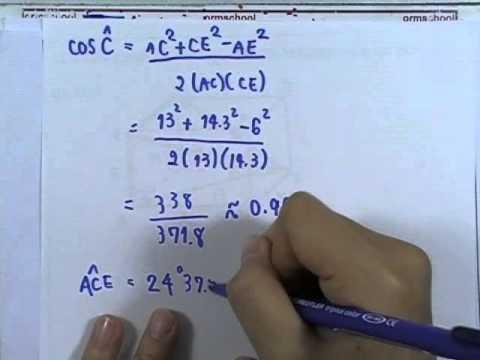 เลขกระทรวง เพิ่มเติม ม.4-6 เล่ม3 : แบบฝึกหัด2.11 ข้อ13