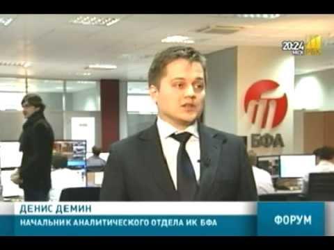 Фондовый рынок России: перспектив нет?
