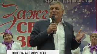 В загородных лагерях Белгорода начала работу школа общественной активности