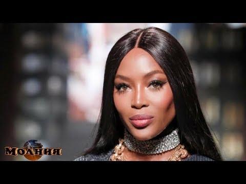 БЕЗ ПАРИКА: как выглядят настоящие волосы Наоми Кэмпбелл