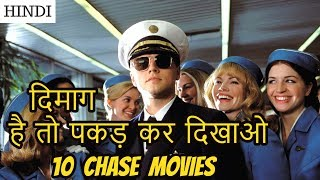 Top 10 Best Chase Movies Of Hollywod | In Hindi