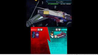 (3ds) SD Gundam G Generation 3D gameplay (citra)