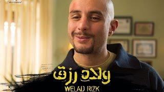 أشهر الاخطاء فى فيلم اولاد رزق