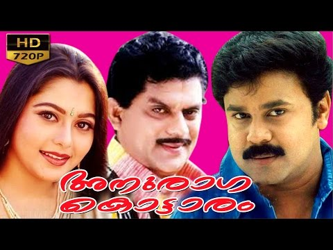 Anuraga Kottaram Malayalam Full Movie  Dileep  Jagathy Sreekumar