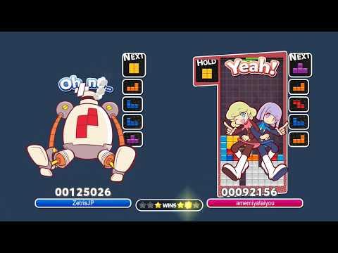 [Puyo Puyo Tetris AI] Zetris vs あめみやたいよう (amemiyataiyou) (3) - Set Win |