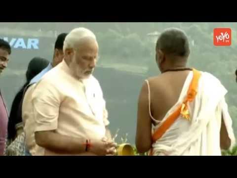PM Narendra Modi Inaugurates Sardar Sarovar Dam Across Narmada River   Live   YOYO TV Channel