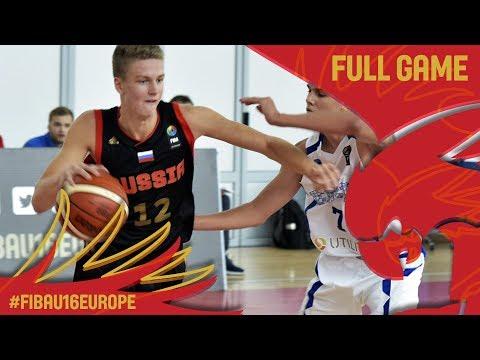 Estonia v Russia - Full Game - FIBA U16 European Championship 2017