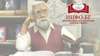 Презентация книги Дины Рубиной «Медная шкатулка» в «Библио-Глобусе»