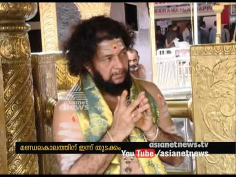 Sabarimala temple to open today | Sabarimala 2016