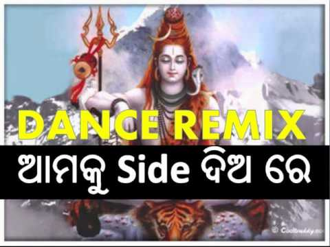 Amaku Side Dia Re Dance Remix - Odia Bolbum Dj Song 2017 - Dj Aju