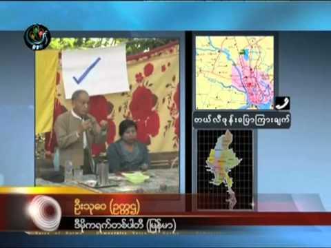 DVB - 16.01.2011 - Weekly Burma News