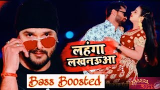 Bass Boosted   lehenga Lucknowua - Khesari Lal Yadav   Bhojpuri Songs   Kasera Music