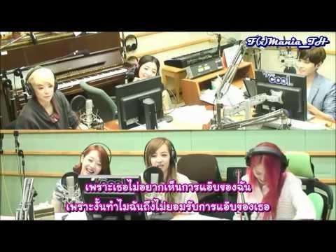 [ซับไทย] 130729 f(x) - Kiss Radio Part2-2
