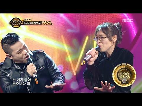 [Duet song festival] 듀엣가요제 - Bong9 & Gwon Seeun, 'Crush' 20170113