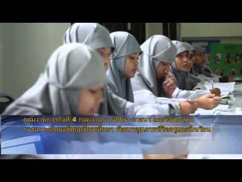 27 06 58 ผลการปฏิบัติงานของ ศอบต