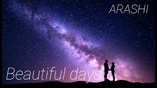 嵐 ‐ Beautiful days [full covered by 春]