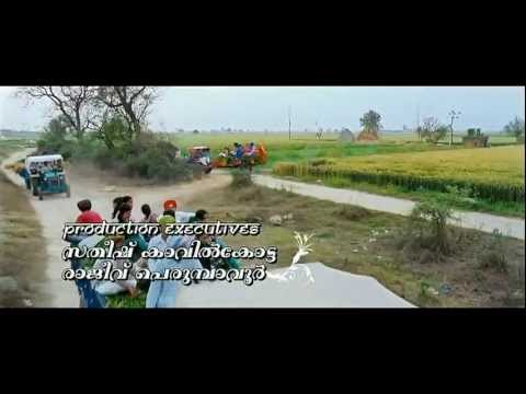 Mallu Singh - Soniye (Kingini Kattu) Video - Malayalam 2012