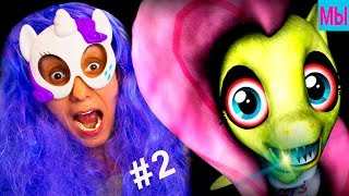 5 Ночей с Пони Five Nights at Pinkie's FNAF Игра Мультик Милые Пони ФНАФ Страшные Пони Gameplay Skit
