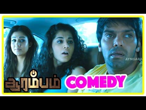 Arrambam full movie comedy scenes | Arrambam | Thala Ajith | Arya | Nayanthara | Tamil comedy scenes