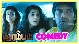 Arrambam full movie comedy scenes | Arrambam | Thala Ajith | Arya | Nayanthara | Tamil comedy scenes