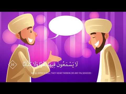 Download Juz Amma Full | Understand & Memorize Quran Project (Learn and Memorize Juz Amma)