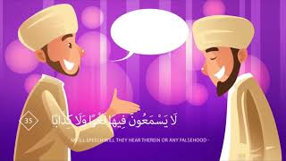 Download Juz Amma Full | Understand & Memorize Quran Project (Learn and Memorize Juz Amma)
