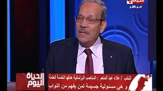 عضو تشريعية النواب: هناك حشد غير مفهوم للفوز برئاسة اللجان البرلمانية ..'فيديو'
